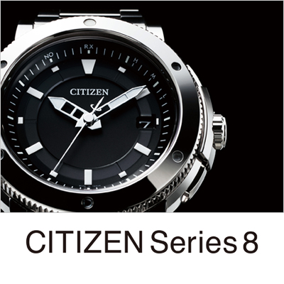 CITIZEN Series8