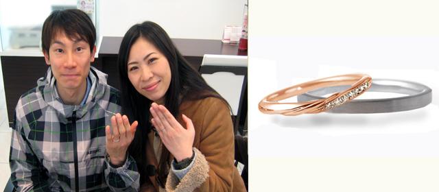 直也さんと明香さん