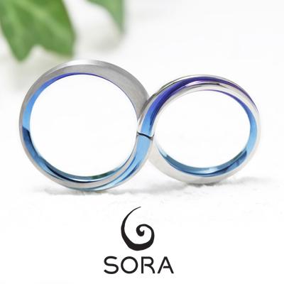 SORA ソラ