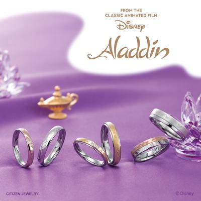 Disney PRINCESS「Aladdin」