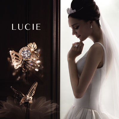 LUCIE ルシエ
